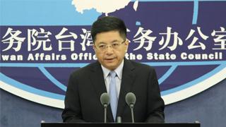 国台办:台湾问题完全是中国内政 与朝美关系性质截然不同