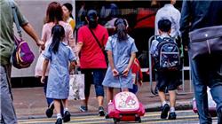 """港教育局副局长:""""变中求稳""""应对小学生人口升降"""