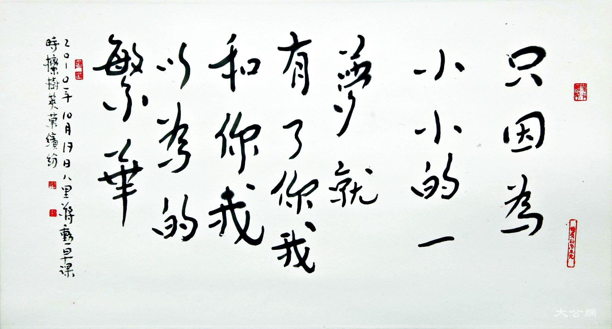 艺术人生为线索 换个角度看蒋勳