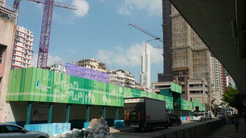 香港小轮逾10亿夺通州街商住项目