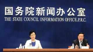 国家统计局:美联储加息对中国经济短期影响有限