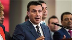 与希腊27年国名争议达成和解 马其顿改国名