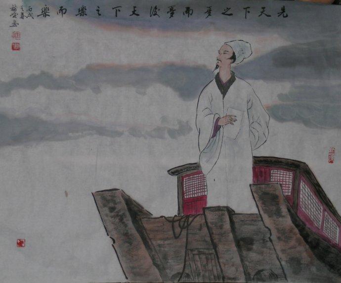 范仲淹为什么写《钓台诗》颂严光?