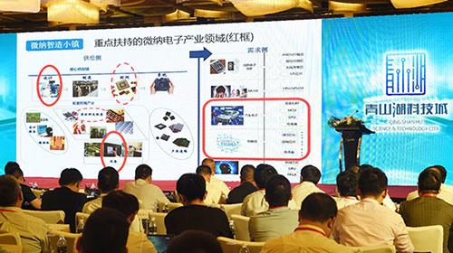"""浙江建""""中國芯""""產業小鎮 最高1億元資金支持"""