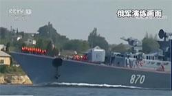 乌克兰或趁世界杯向俄军事挑衅?俄国防部回应