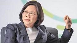 """台媒体人:蔡英文坐实台湾地位 就是""""中国台湾"""""""