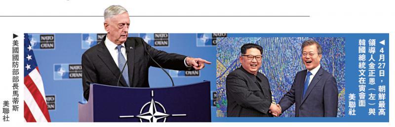 美国候任驻韩国大使:赞成暂停军演