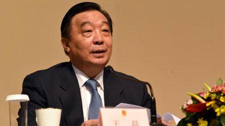 王晨率全国人大代表团访美 阐明中方对经贸等问题的原则立场
