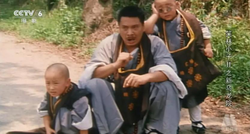 《笑林小子之新乌龙院》,左为释小龙,中为吴孟达,右为郝劭文.图片