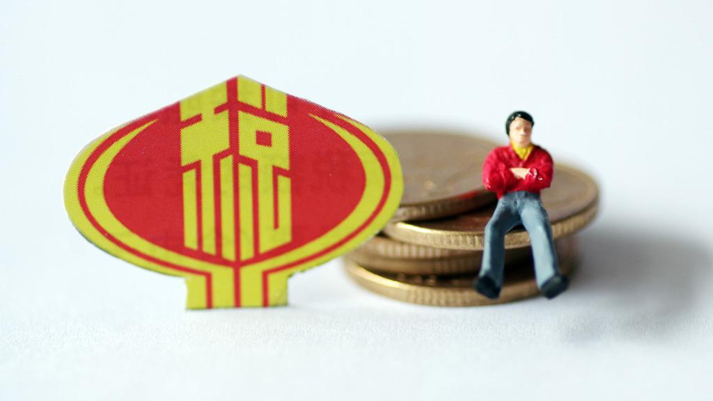 财政部解释:前5个月税收收入为何大幅增长