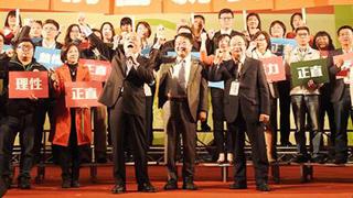 苏贞昌拼选举画大饼 遭批在玩仿真城市还是大富翁?