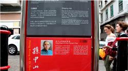 初中中史新课程设计 有望改变香港史可教可不教现状