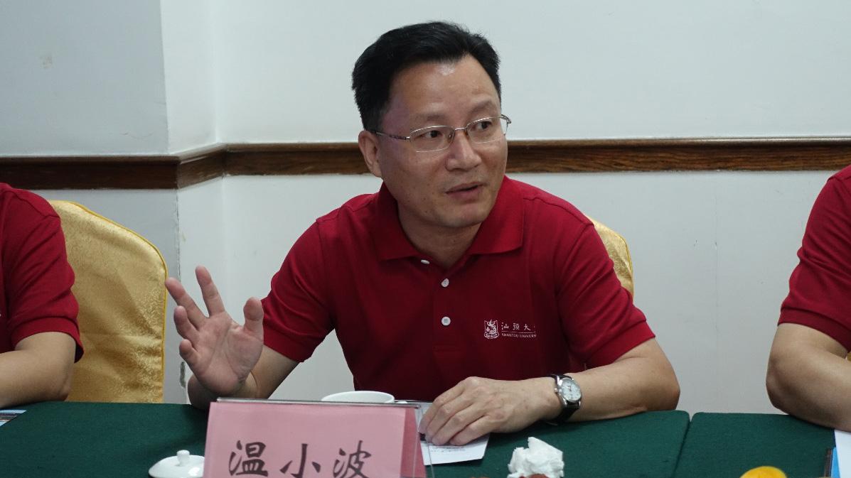 李嘉诚基金会将捐20亿 汕头大学全国首设智能制造工程专业