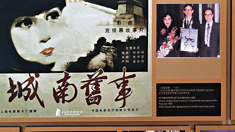 205海报回顾中国电影成就 合拍片香港撑起半边天