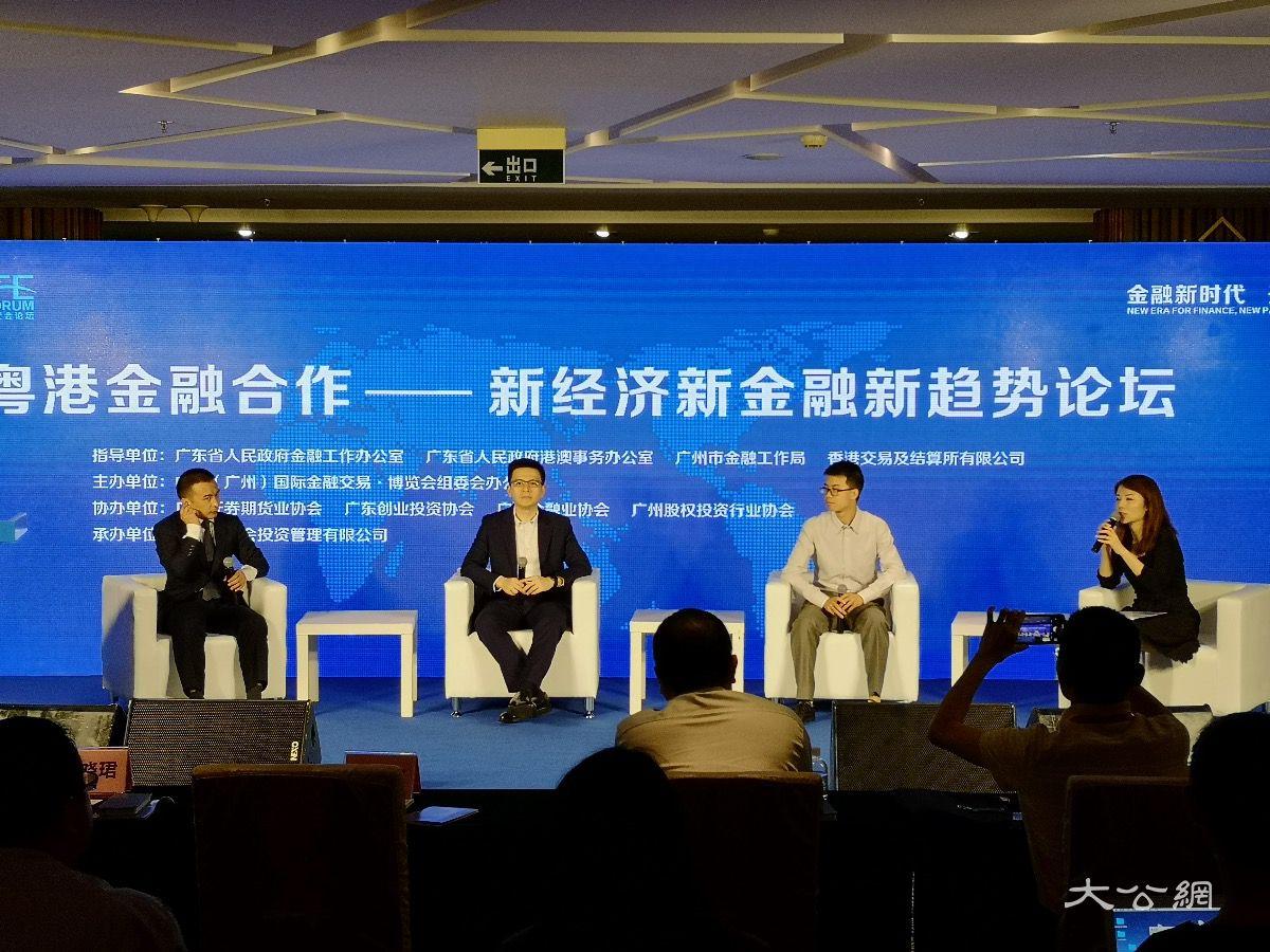 粵在港上市企業達227家 內地科創企業掀赴港上市熱潮