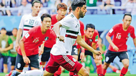 """墨西哥2:1胜""""太极虎""""  韩国连续八场世界杯比赛不胜"""
