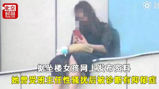 甘肃女孩跳楼围观者起哄 官方:已经拘留好几个了