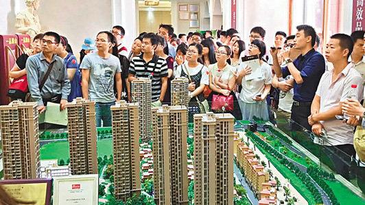 深圳住满五年方可申请入户 1万个户口指标今起开放网络报名