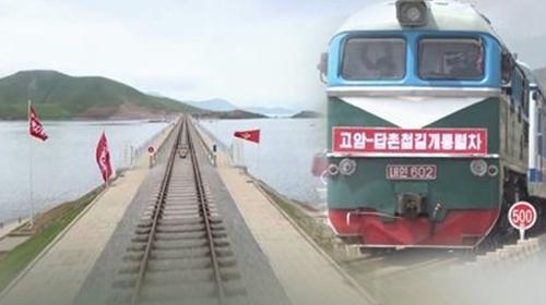 朝韩本周继续举行系列会谈:将讨论连接铁路和公路
