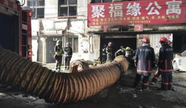 北京市大兴火灾调查报告公布