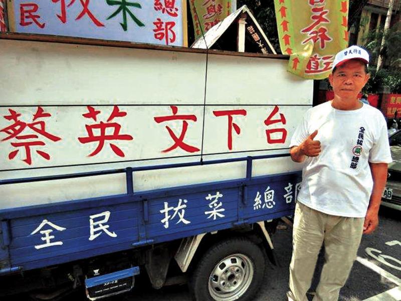 500万彩票网官网首页:蔡鼓吹「�蔡��」_�{�I批「精神分裂」
