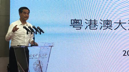 梁振英:香港得益于改革开放 大湾区是第二次历史机遇