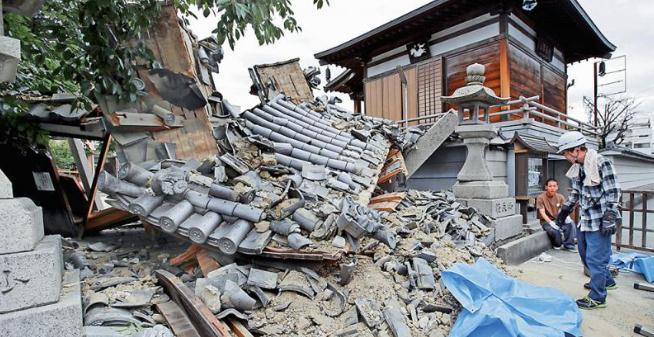 日本地震调查委员会:未来30年日本发生大地震概率很高