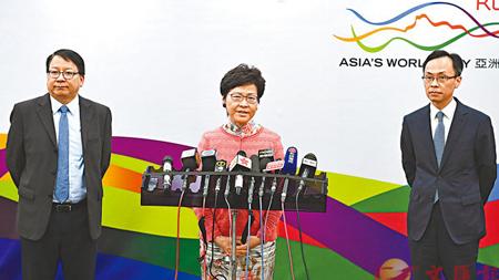 林郑政绩获得中央认可 有利于香港融入大湾区发展
