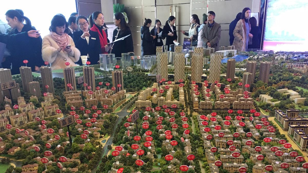 重庆再发新政遏楼市:房价波动大问责区县 不给炒房者贷款