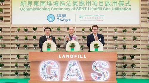 全亚洲同类型最大沼气转化生产设施正式启用