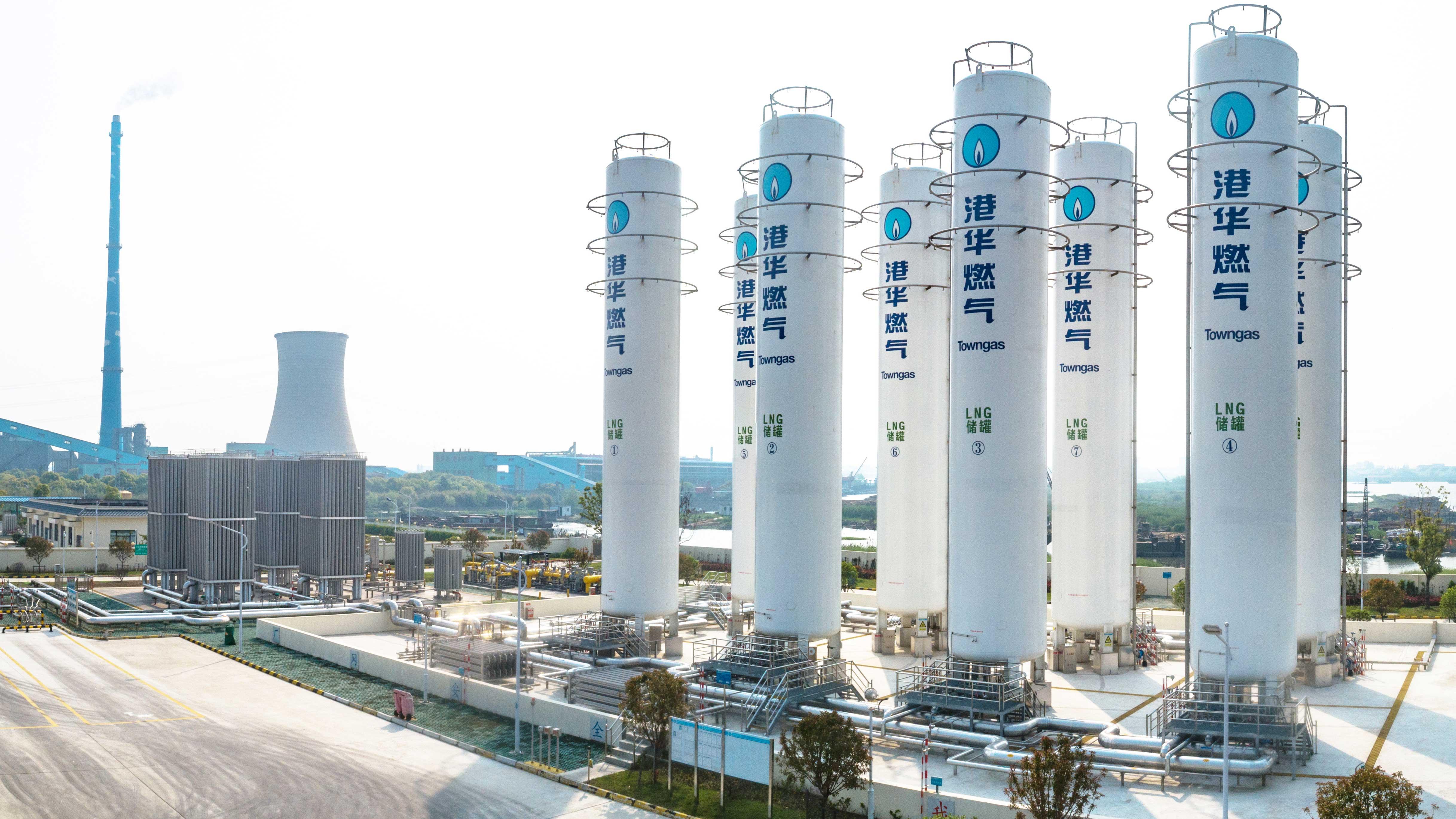 致力发展成为亚洲地区清洁能源供应商