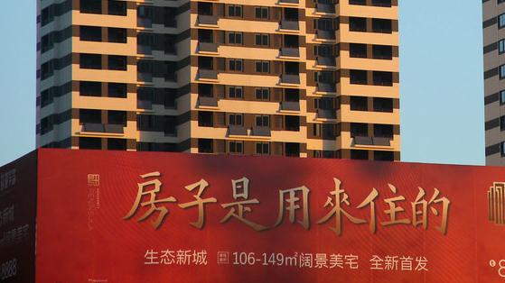 媒体:乱象频出 房地产市场乱象当严治