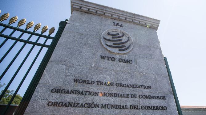 白宫被曝已起草关税法案 允许无视WTO基本规则