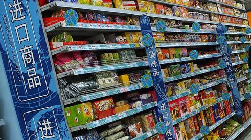专家:中国消费者短期不受贸易战直接影响