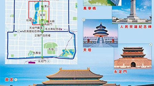 北京中轴线申遗确定14处遗产点 覆盖老城面积65%
