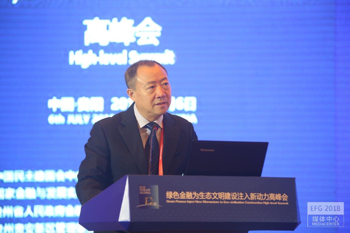 中国银保监会副主席黄洪:8万亿绿色信贷助推高质量发展