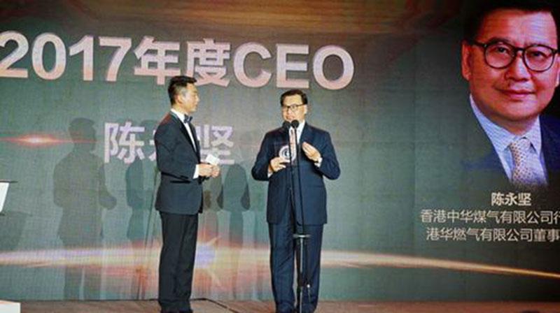 从香港到内地:他觉得最大成就在未来20年