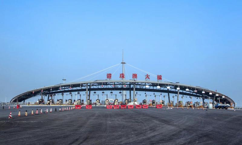 专家倡以港珠澳桥经验建设湾区