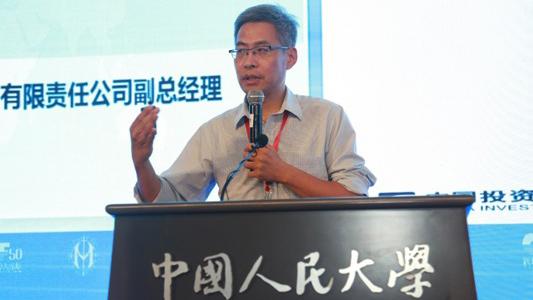 """""""一带一路""""倡议下的自由贸易与金融开放新格局""""论坛在京举行"""
