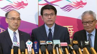 香港政商界:贸易战无赢家 关税负担也会转嫁美国消费者