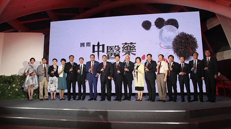 与会嘉宾庆祝国际中医药文化节开幕