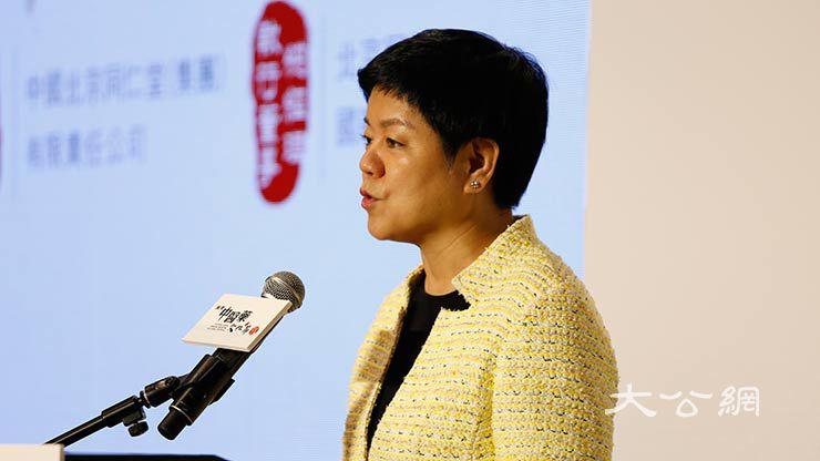 丁永玲女士为第二届国际中医药文化节致辞