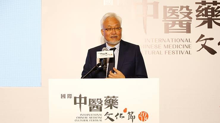 凤凰卫视执行副总裁兼财务总监杨家强先生为第二届国际中医药文化节致辞