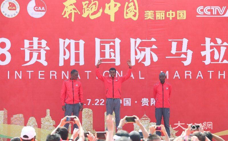 2018贵阳国际马拉松赛鸣枪开跑 男子组非洲选手包揽前三