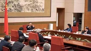 国务院:财政金融政策聚焦减税降费 货币政策松紧适度