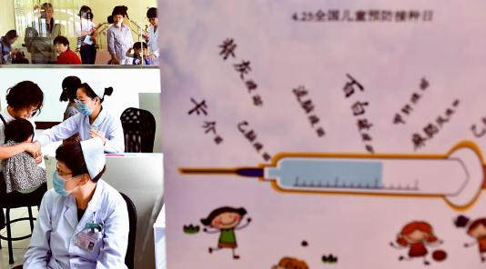 武汉生物40万支不合格疫苗卖重庆河北 湖北方面至今无回应