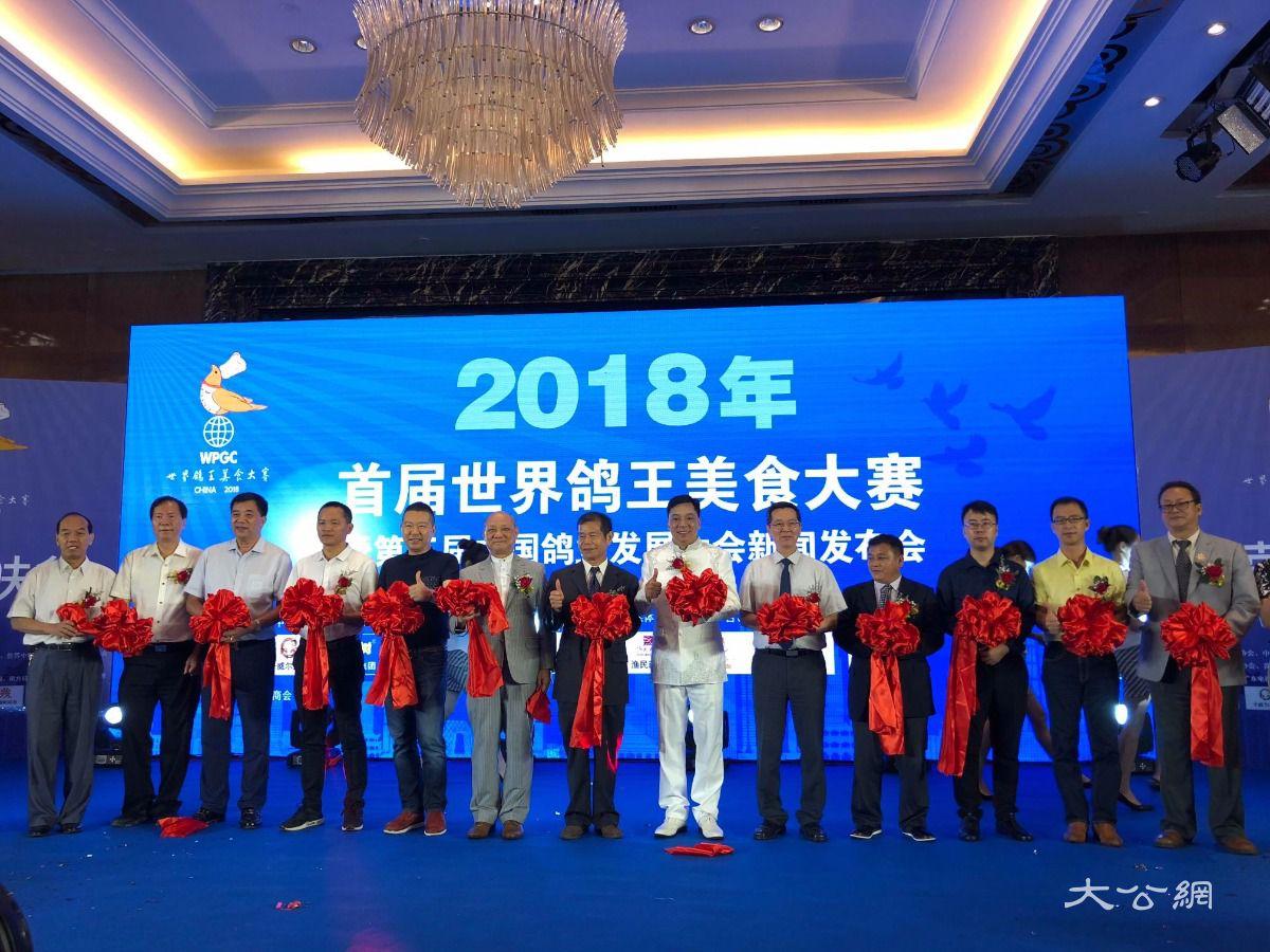 北京赛车开奖历史记录:内地年出口港澳鸽肉4200吨_首办鸽王美食大赛