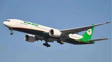 台北飞往美国休斯顿一航班延迟降落 机上有人死亡