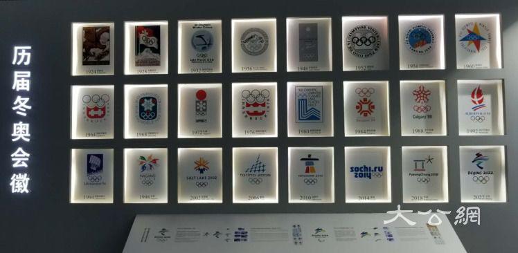 奥运文化主题展8月8日在北京举行