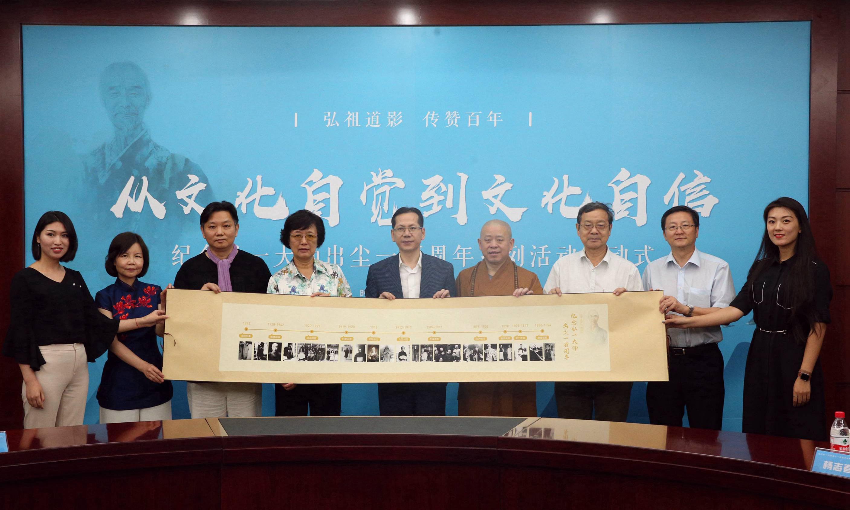 弘一大师出尘100周年纪念活动正式启动,这九大主题活动不容错过!